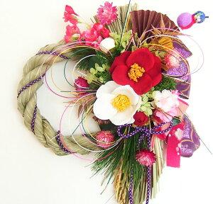 とっても華やかな紅白江戸椿のお正月飾りです!新しい年を迎える準備に!玄関や室内にどうぞ♪...