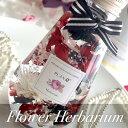 【誕生日プレゼント 花】箱入り!人気のハーバリウム・ニューヨ