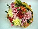 「ありがとう」感謝の気持ちを伝えよう♪カーネーション花束