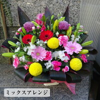 黄色系アレンジ花【生花】【フラワー】