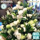 【あす楽】 一 周忌 お花 贈る 《フラワーアレンジメント ...