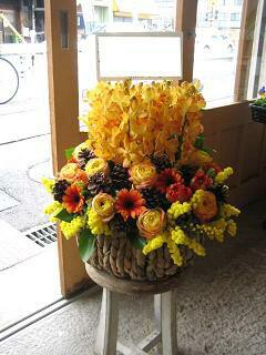 草楽(sora)オリジナルアレンジメント 花