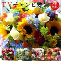 草楽(sora)おすすめ今旬花束・アレンジメント8,400円