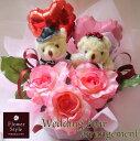 ギフト テディベア&バルーンアレンジメント 2匹 受付weddingbear ウェディングベア 造花バラ くま ぬい...