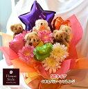 テディベア 5匹 バルーン&くまアレンジメント 造花ガーベラ入り 可愛い 花 ギフト めちゃくちゃ可愛い くま束 クマ束 ベアブーケ くまたば ぬいぐるみ プレゼント 誕生日 サプライズ 送料無料