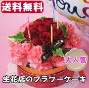 フラワー リーズナブル サプライズ プレゼント バースデー メッセージ デコレーション アニバーサリーギフトキャンドル バレンタインデー ホワイト