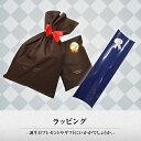 誕生日  ラッピング  ギフト 1本1500円以上のネクタイに限る!!
