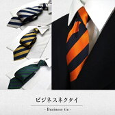 FRANCO VALENTINO ネクタイ ブランド シルク silk 【FV-1】 2本購入送料無料!ポストイン【代引き不可】※送料は購入後お値段訂正いたします。