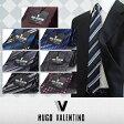 【新柄入荷】2本お買い上げいただきましたらメール便送料無料(※代引き有料) HUGO VALENTINO ネクタイ ブランド スリムネクタイ HFS-slim-set 【321】 シルク100% ジャガード silk necktie ※送料は購入後お値段訂正いたします。