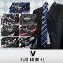 2本お買い上げいただきましたらメール便送料無料(※代引き有料)HUGO VALENTINO スリムネクタイ HFS-SET【300】 【期間限定】 選べる2本!1本2,850円! silk necktie 高品質 532P19Mar16※送料は購入後お値段訂正いたします。