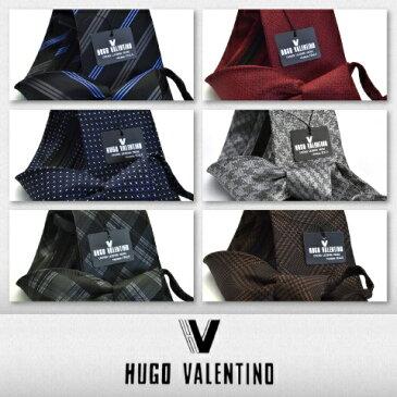 【冬物入荷】らくらくワンタッチ 【HUGO VALENTINO】h-set221 ギフト/クイックネクタイ/ シルク silk necktie