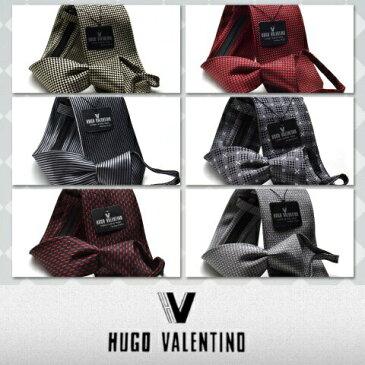 【冬物入荷】ワンタッチ ネクタイ シルク らくらくネクタイ/【HUGO VALENTINO】ギフト/クイックネクタイ/ silk necktie ファスナー付きジャガードネクタイ