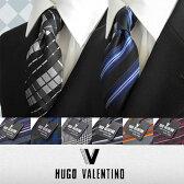 2本購入で送料無料【HUGO VALENTINO】【E2】ネクタイ ブランド シルク【代引き不可】※送料は購入後お値段訂正いたします。