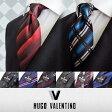 ブランド ネクタイ シルク 20柄から選べる新柄!【C2】【HUGO VALENTINO】2本ご購入で送料無料(メール便)Necktie silk チェック ストライプ 柄 P14Nov15