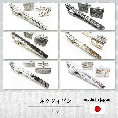 CT-SET/2点SETギフト/プレゼント/おしゃれ日本製