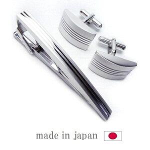 カフス タイピン セット 2点セット/CTSET-35/シルバー カフスボタン カフリンクス ネクタイピン日本製