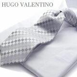 HUGO VALENTINO【ネクタイ】 LA-10 necktie シルバー/ブロックチェック05P03Sep16