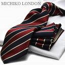 春物入荷 入学 入社 卒業 超ロングチーフ付ネクタイ/大きいサイズ//長いネクタイ/LL/3L/MICHIKO LONDON/C-LON-CPN-80/ネクタイ