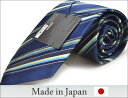 【MICHIKO LONDON】M-69-Y【日本製】ネクタイ/ストライプネイビー/ブルー