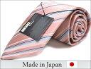 【MICHIKO LONDON】ネクタイM-70-Y【日本製】ピンク/ストライプ05P03Sep16
