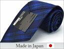 【MICHIKO LONDON】【ネクタイ】ブルー/ネイビー/チェック シルク ブランド M-20【日本製】05P03Sep16