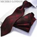 【ネクタイ】【ブランド】【MICHIKO LONDON】チーフ付ネクタイMHT-31【日本製】ボルド/エンジ/ドット05P03Sep16