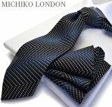 ネクタイ ブランド チーフ付ネクタイ MICHIKO LONDON MHT-36