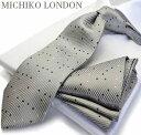 【ネクタイ ブランド】【MICHIKO LONDON】チーフ付ネクタイMHT-38【日本製】シルバー/ピンク/ドット05P03Sep16