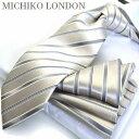 【ネクタイ】【ブランド】【MICHIKO LONDON】MHT-40【日本製】シルバー/シルバーベージュ/ストライプ05P03Sep16