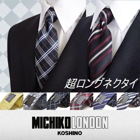 超ロングネクタイ 158cm MICHIKO LONDON C-LON-P ネクタイ ブランド シルク sil...