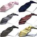 ミチコロンドン ネクタイ ブランド シルク100% 新柄入荷 MICHIKO-SET-G MICHIKO LONDON 高品質 Silk Necktie made in japan・・・