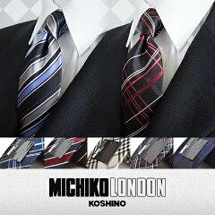 ミチコロンドン / ネクタイ チェック 2本購入で送料無料★メール便★ MICHIKO LON…