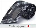 【MICHIKO LONDON】【ネクタイ】ストライプ/ブラック/グレー/M-17【日本製】05P03Sep16