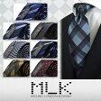 【2本購入で送料無料】ミチコネクタイ MLK20柄 【8cm幅】【250】 ネクタイ ブランド シルク Necktie silk