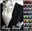 【送料無料】ストール/ポケットチーフ/リング/3点セット結婚式/パーティー/フォーマル/ギフト/プレゼント/ファッション日本製
