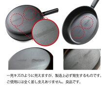 【日本製】炒めやすく煮込みやすい鋳物フライパンφ20cmフライングソーサーオリジナル【RCP】