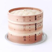 照宝上製中華せいろ杉製蒸し板セットφ21cm【RCP】