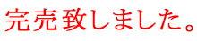 フライングソーサー中華鍋(フライパン深型)IH対応φ27cm【レビュー投稿でスパチュラプレゼント】