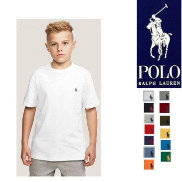 【エントリーでポイント5倍】ラルフローレン キッズ Tシャツ 半袖 ワンポイント