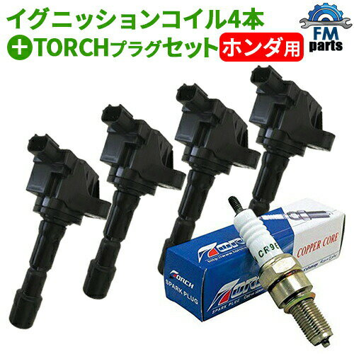 電子パーツ, イグニッションコイル  GB3 GB4 TORCH IC26-K6RBIP13