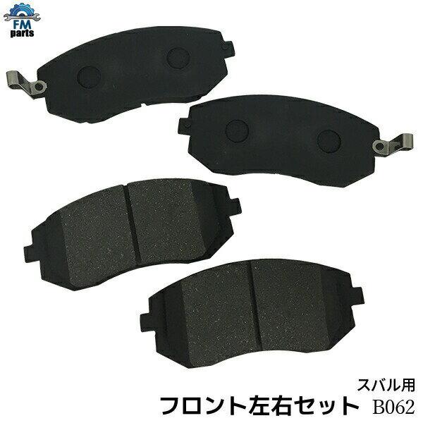 ブレーキ, ブレーキパッド  BL9 BP9 2.5i BM9-B4 BR9 BM9-B4 BR9 2.5i 4 B62 B062
