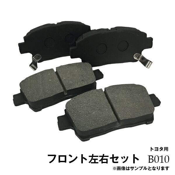 ブレーキ, ブレーキパッド  bB B010