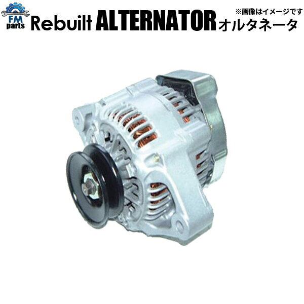 エンジン, オルタネーター  ZRR70G ZRR75G ZRR70W ZRR75W 27060-28300