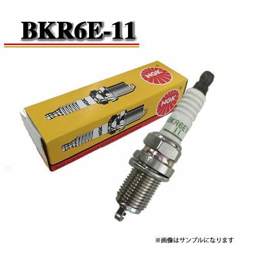 電子パーツ, プラグ  GD1 GD2 NGK BKR6E-11