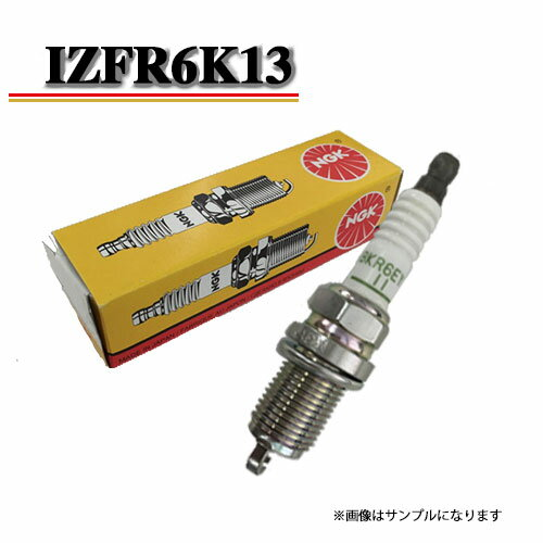 電子パーツ, プラグ NGK IZFR6K13 - GD3 GD4 GD8 GD9 12290-RB1-003 9807B-56A7W