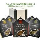 <わたやの室 ちょっと贅沢な広島牡蠣の5個セット>[広島県廿日市市] FN01D