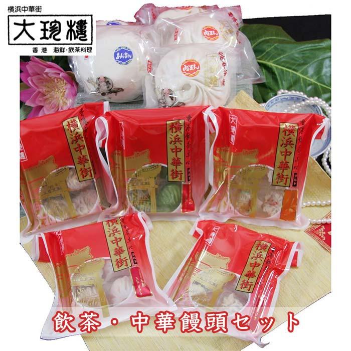 中華惣菜・点心, セット・詰め合わせ  22