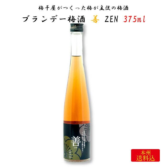 日本酒・焼酎, 梅酒  375ml