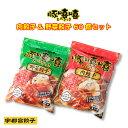 <豚きっき(とんきっき)肉餃子・野菜餃子 60個セット>宇都...