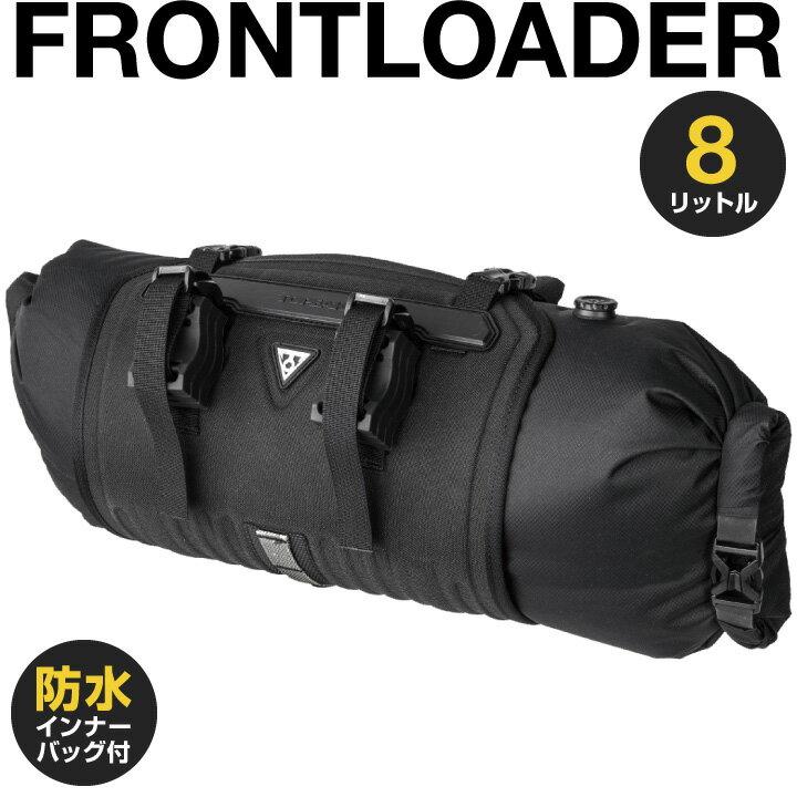 バッグ, 輪行バッグ 10,000 TOPEAK FRONTLOADER Bikepacking TBP-FL1B